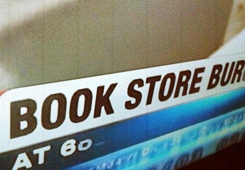 local news, bookstore burglar